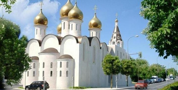 La iglesia ortodoxa y la masoner a diario mas nico for Biblioteca iglesia madrid