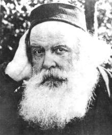 Sergei Aleksandrovick Nilus (1862-1929) agente de la policía secreta de la Rusia Imperial, la Ojrana