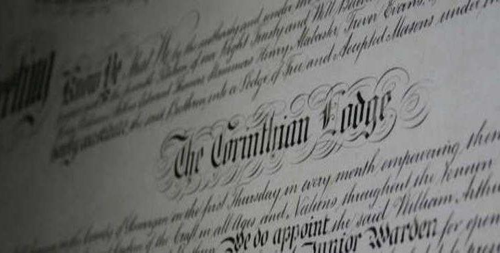 carta patente masonería